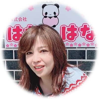 職業指導員 安藤 淳子